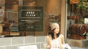 akko バンダナ帽